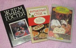 Книги по кулинарии, сервировка стола