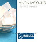 Прозрачная мыльная основа Melta Clear Белоруссия 0, 5 кг и 1 кг