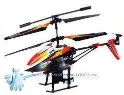Вертолёт на пульте управления с водяной пушкой микро ик WL Toys V319 Spray