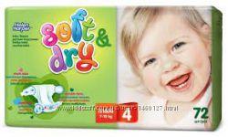 ГИГА Helen Harper Дитячі підгузники Soft & Dry