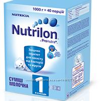 Nutrilon 1, 2
