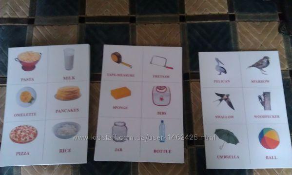 Карточки с картинками и названием