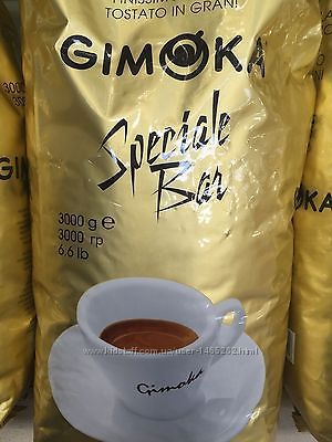 Кофе Gimoka Speciale Bar, зерновой, 3 кг, эконом-упаковка