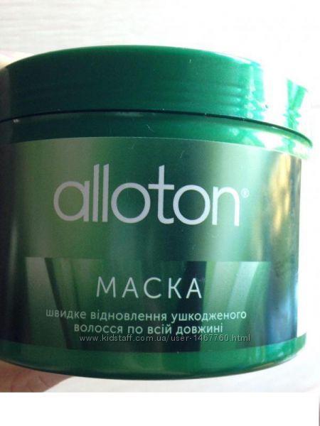 Alloton Аллотон Маска Быстрое восстановление поврежденных волос 500мл