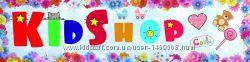 Оптовый интернет -магазин KidShop
