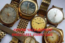 Куплю часы наручные, карманные, каминные, напольные, настенные. Продать час