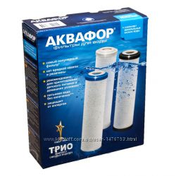 Комплект Аквафор Трио B510-03-02-07