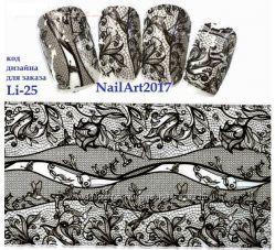 Лента тату для ногтей, переводная отпечатать дизайн на ногти