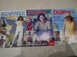 Журналы по вязанию Diana, Sandra. Вяжем сами,