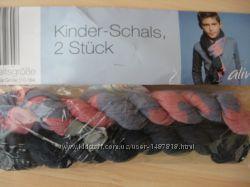 Стильные шарфики для мальчика Германия