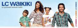 Lc waikiki аутлет на девочек и мальчиков