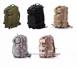 Тактический штурмовой рюкзак 25л Разные цвета. Распродажа Очень дешево