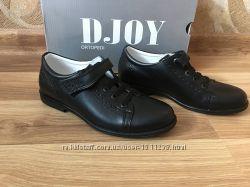 Туфли на мальчика Djoy Турция натуральная кожа
