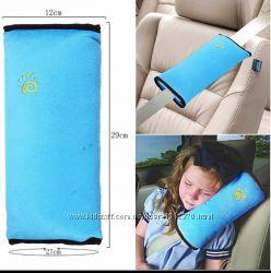 Подушка адаптер для детей на автомобильные ремни безопасности.