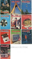 Журнал. Радио. 1989-1991 гг. и.