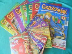 Детский журнал Сказочник CD