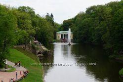 ПАРК ЛЮБВИ  Неповторимый парк Софиевка