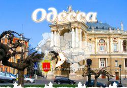 Одесские приключения