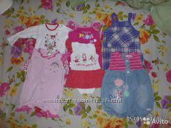 Пакет одежды Песочники и боди р. 80