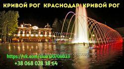 Поездки в Краснодар