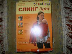 Слинг с кольцами Katinka Light  микровельвет