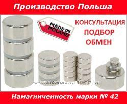 Неодимовый магнит D70xH40 200 кг Класс 42 Польша