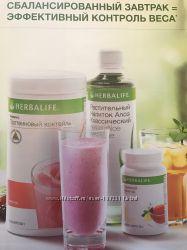 Продукция Herbalife со скидкой 35
