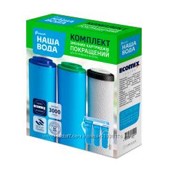 Фильтры для воды, осмоса, картриджи ТМ Наша вода, Filter1, Ecosoft