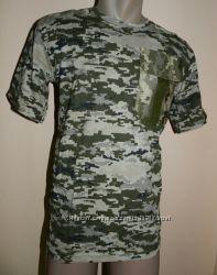 Армейские футболки камуфляж ВСУ с карманом